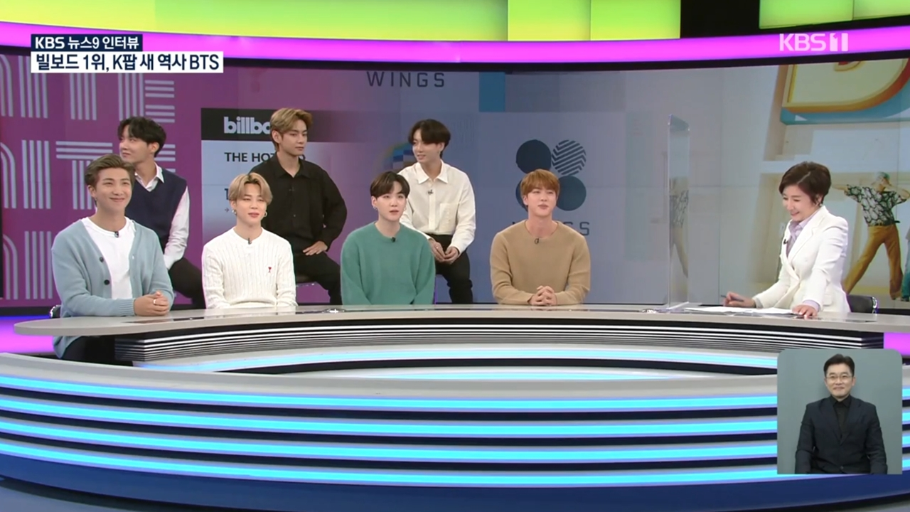 '뉴스9' 방탄소년단, 빌보드 1위 소감과 그래미 목표 그리고 아미♥(종합)
