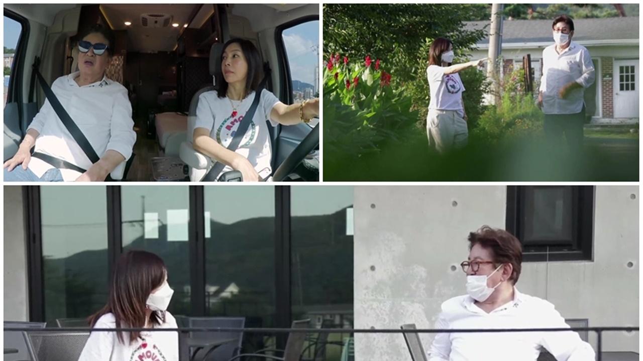 '우다사3' 김용건♥황신혜, 첫 캠핑카 차박 데이트...딸 이진이 지원사격
