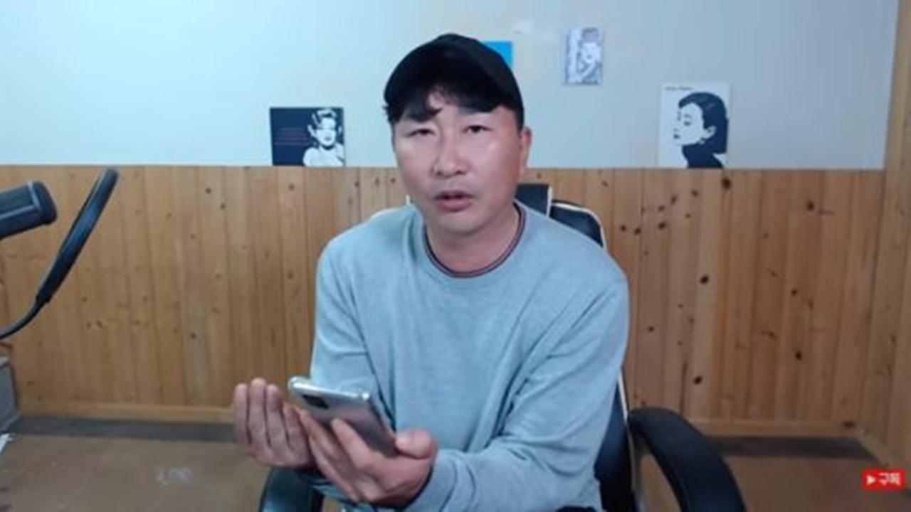 """최국 """"불법 도박장 개설 최 모 씨, 나 아니다"""" 해명"""