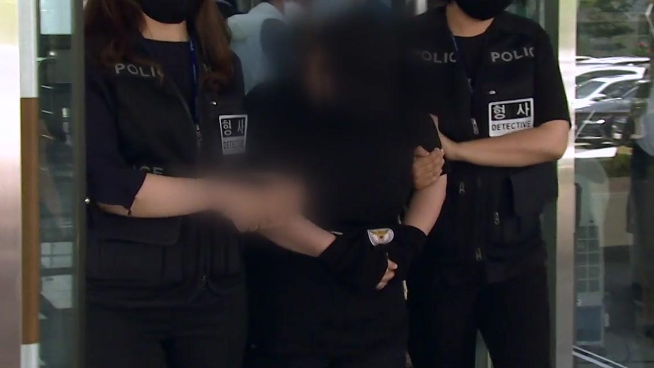 '가방 학대 살해' 새엄마 징역 22년...살인죄 인정