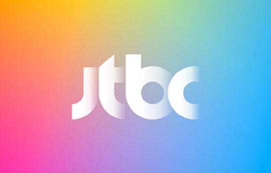 """JTBC """"상암 사옥 신관 직원 코로나19 확진...해당 층 폐쇄""""(공식)"""
