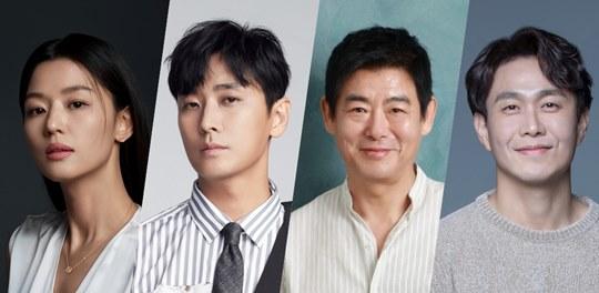 전지현X주지훈 '지리산', 오늘(18일) 첫 촬영...2021년 tvN 편성