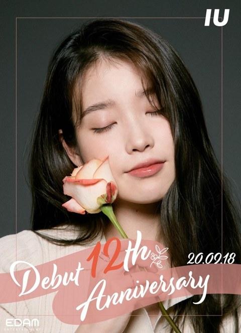 아이유가 또! '데뷔 12주년' 맞아 팬클럽 이름으로 1억 원 쾌척