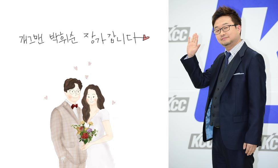 """[단독] """"앞니 빠질 때까지♥""""…박휘순, 유머 감각 찰떡 신부와 11월 결혼(종합)"""