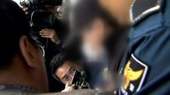 [단독] '광주 의붓딸 보복 살해' 신변보호 요청에도 방치한 경찰