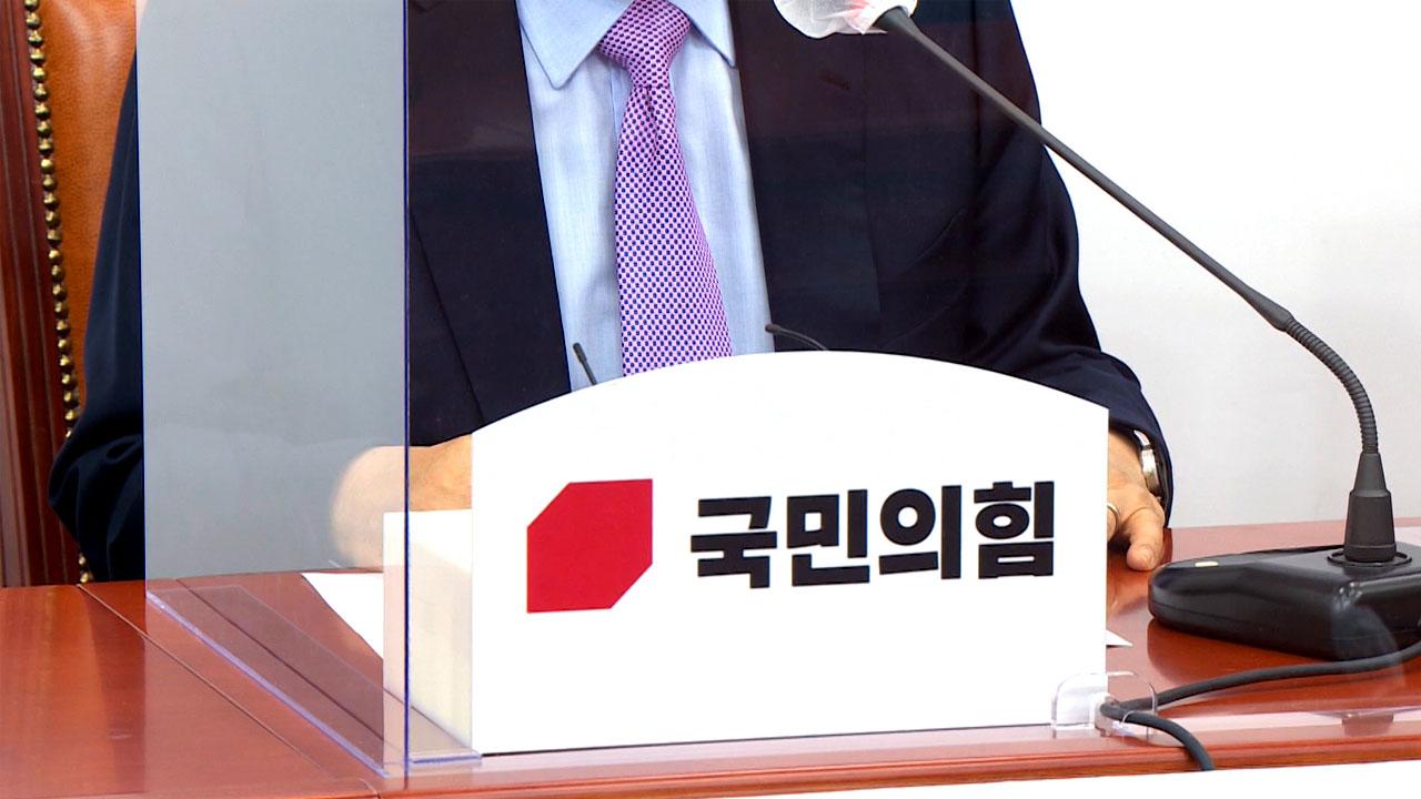 """국민의힘 """"혈육 죽인 살인자 사과에 감사하는 모습 역겨워"""""""