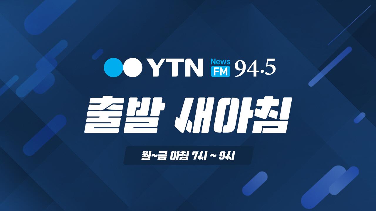 """[출발새아침] 김종철 """"이재명보다 더 앞서나가는 진보정책 내야"""""""