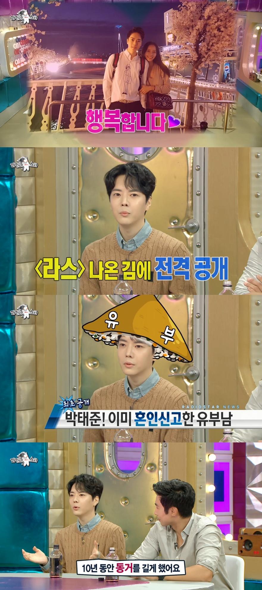 '박태준 아내' 최수정 관심...아이돌 출신, 마마무 화사 절친