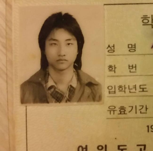 김수용, 여의도 순한 양? 고등학교 시절 포스 작렬