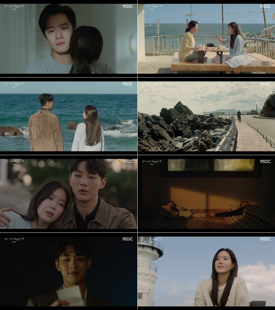 종영 '내가예', 한 여자를 사랑한 형제...진부함은 못 이겼다