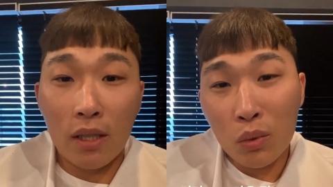 """'쇼미9' 스윙스, 이미지 변신 """"다운펌 다시는 안 해… 이건 아냐"""""""