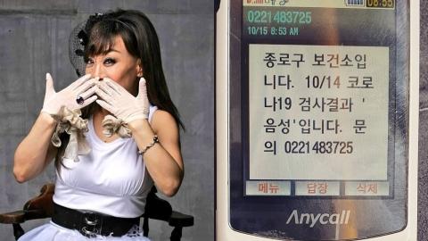 """조수미, 코로나19 음성 판정 """"자가격리 중""""… 뜻밖의 2G폰 화제"""