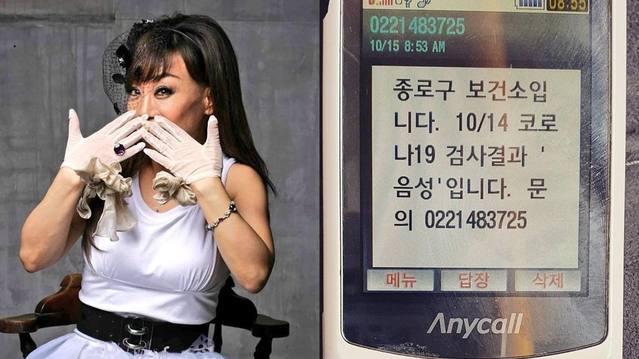 """조수미, 코로나19 음성 판정 """"자가격리 중""""… 뜻밖의 2G폰 화제_이미지"""
