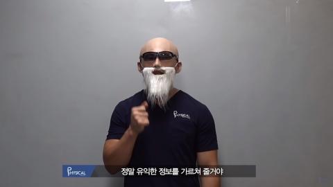 """'가짜사나이2' 논란 속 방영 중단 결정, 김계란 """"비참하고 씁쓸해"""""""