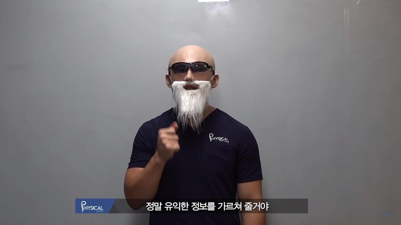 """'가짜사나이2' 논란 속 방영 중단 결정, 김계란 """"비참하고 씁쓸해""""_이미지"""
