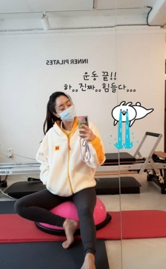 """서효림, 출산 후 다이어트 """"운동 끝...힘들다"""""""