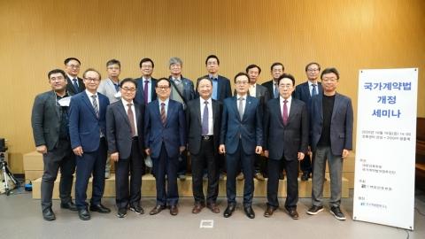 〔ANN의 뉴스 포커스〕15개 학·협회 단체가 모여 펼친 국가계약법 개정을 위한 담론의 장