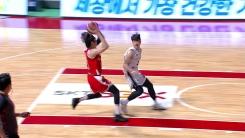 '코트의 새바람' 강을준-이대성의 '즐거운 농구'