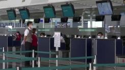 홍콩 최대 항공사 8,500명 감원...실업률 16년만에 최고