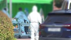 [뉴스라이브] 신규 121명, 다시 세 자릿수....독감백신 접종 뒤 13번째 사망