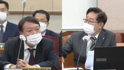 """[뉴스큐] 윤석열 '작심발언'...""""선택적 정의"""" vs """"선택적 의심"""""""