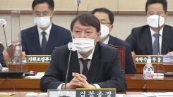 """[뉴있저] 윤석열, 라임 로비 의혹 '설전'...""""법무부 장관 부하 아냐"""" 발언 논란"""
