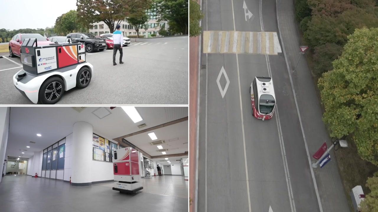 배달 나선 자율주행차·로봇...고단한 택배 노동자 짐 덜어줄까?