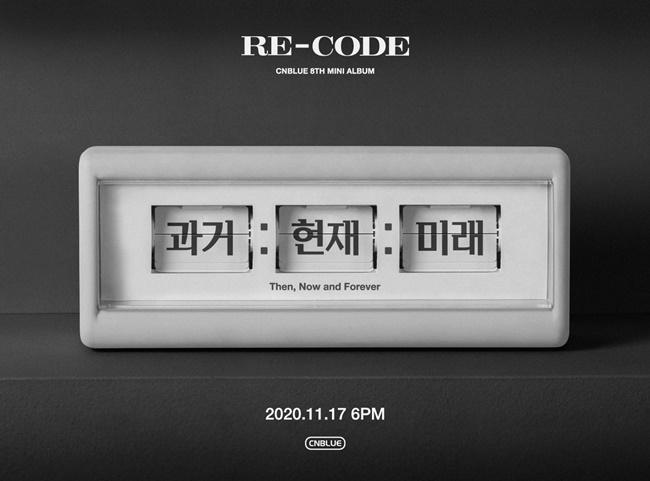 씨엔블루, 17일 미니 8집 발매...3년 8개월만