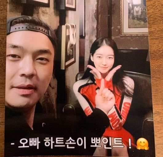 """""""저희 잘 지내요""""..정준, 13살 연하 김유지와 \'애정전선 이상無\' 근황"""