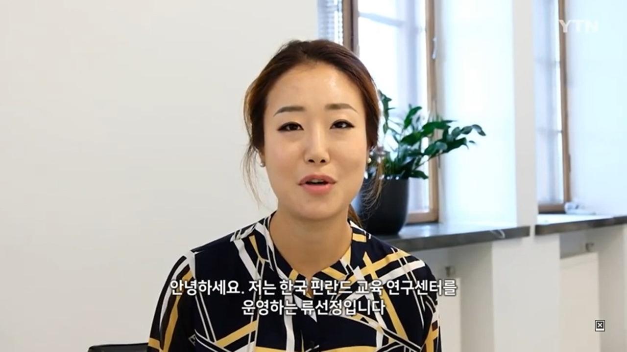 [Y이슈] \'어서와\', 빌푸 한국인 아내 류선정 씨 최초 공개...나이·직업은?(종합)