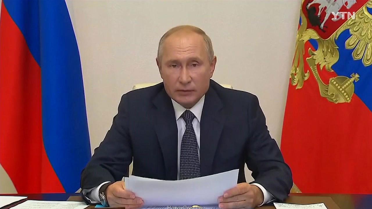 """푸틴, 백신 안 맞는 이유...크렘린 """"대중 접종 시작 안 돼서"""""""