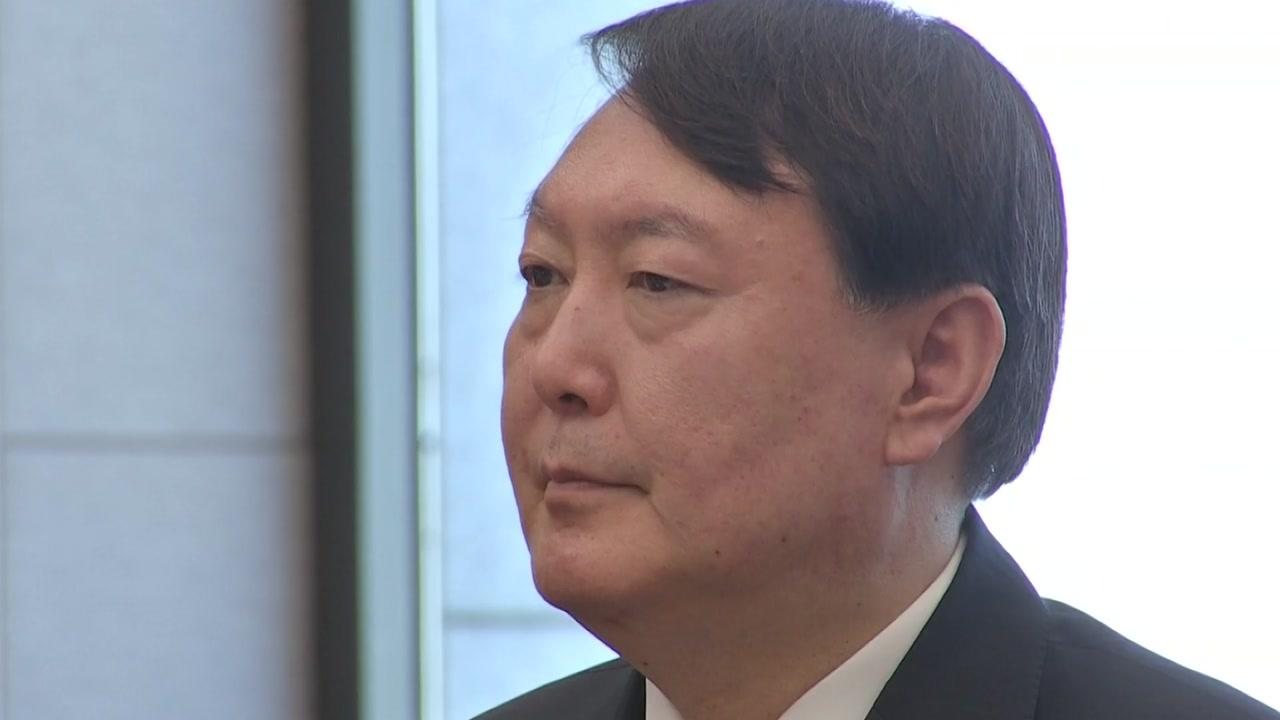 [속보] 윤석열, 직무집행 정지 처분 취소 소송 제기
