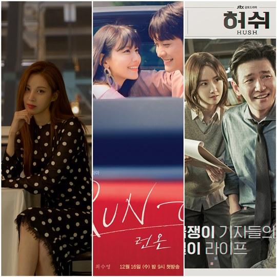 연기·예능·유튜브...여전히 '지금은 소녀시대'