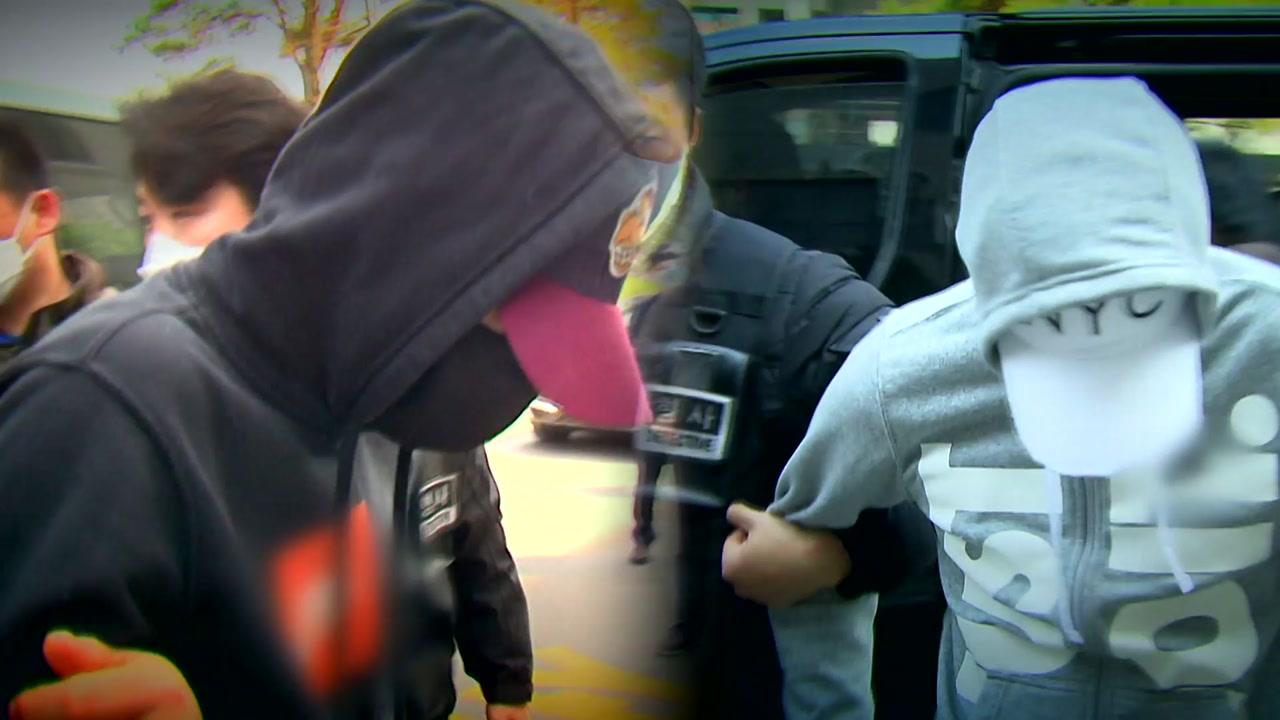 """'여중생 집단 성폭행' 중학생들에 최대 징역 7년...""""범행 직후 하이파이브"""""""