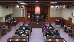'제천시 의회 건물 폐쇄'...각 지자체 방역 비상