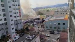 순천 대형마트 주차장 창고에 불...다친 사람 없어