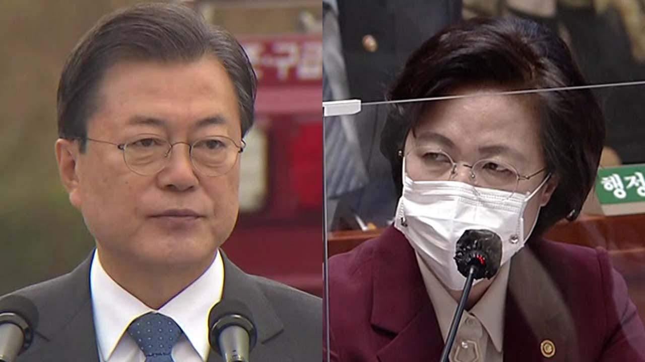 [속보] 문 대통령, 추미애 면담...'동반사퇴' 논의한 듯