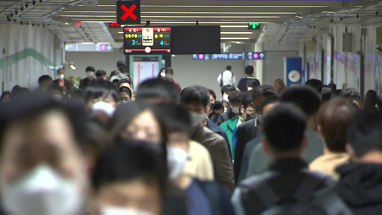 밤 9시 이후 서울 '올 스톱'…오늘부터 2주간 비상조치