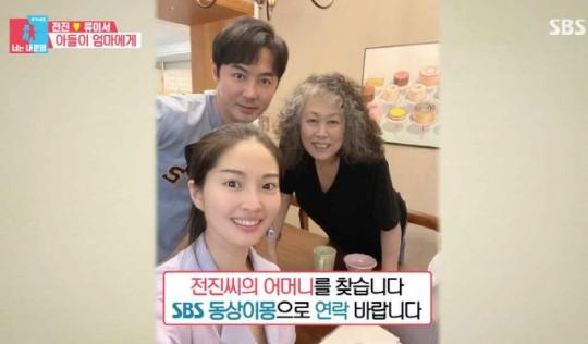 """전진, 3번째母→이복 여동생 \'아픈 가정사\' 공개...""""친모 찾고파"""""""