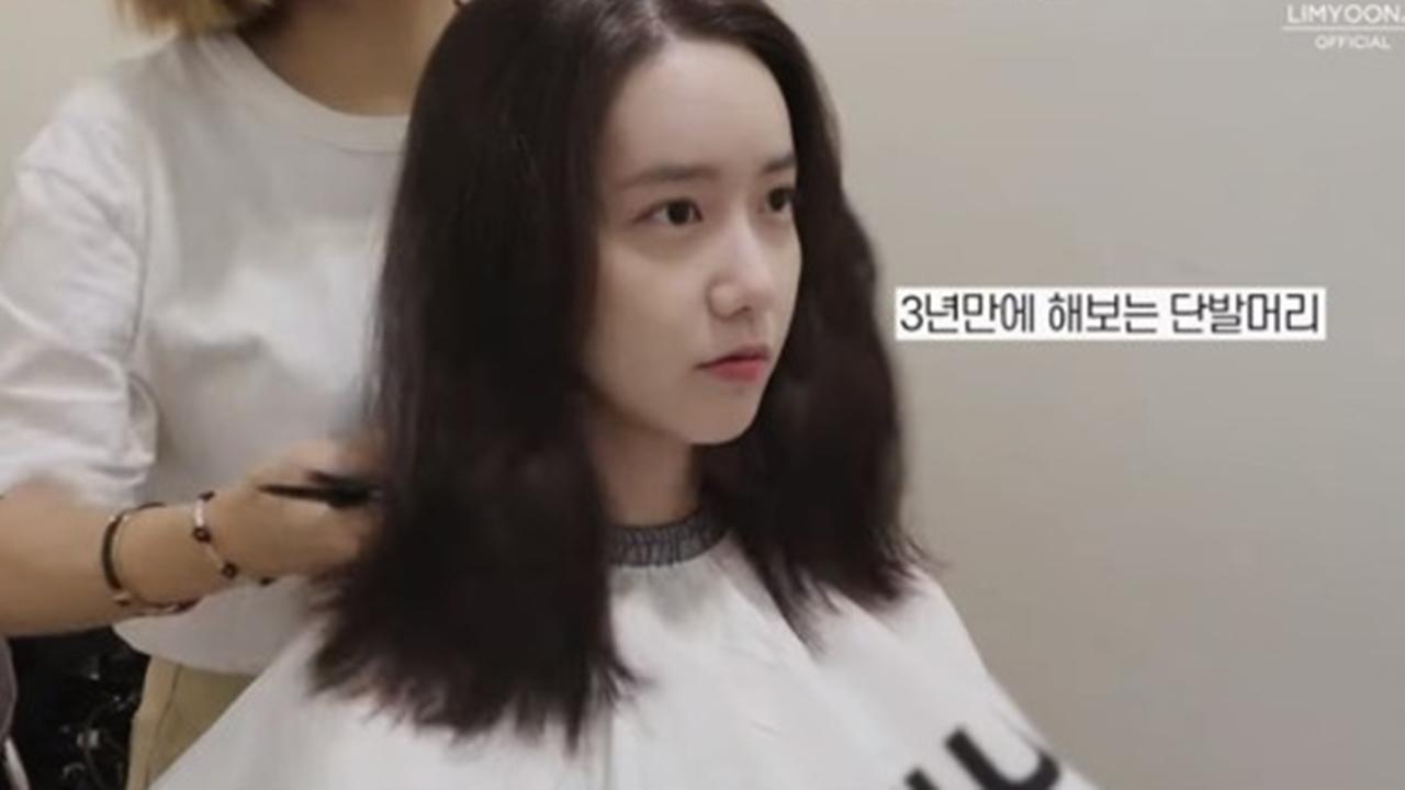 """윤아, '허쉬' 인턴기자役 위해 긴 머리 싹뚝 """"새로운 모습 원해"""""""