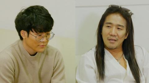 '라떼부모' 박완규, '가수 지망' 아들 막기 위해 이혼한 전부인 소환