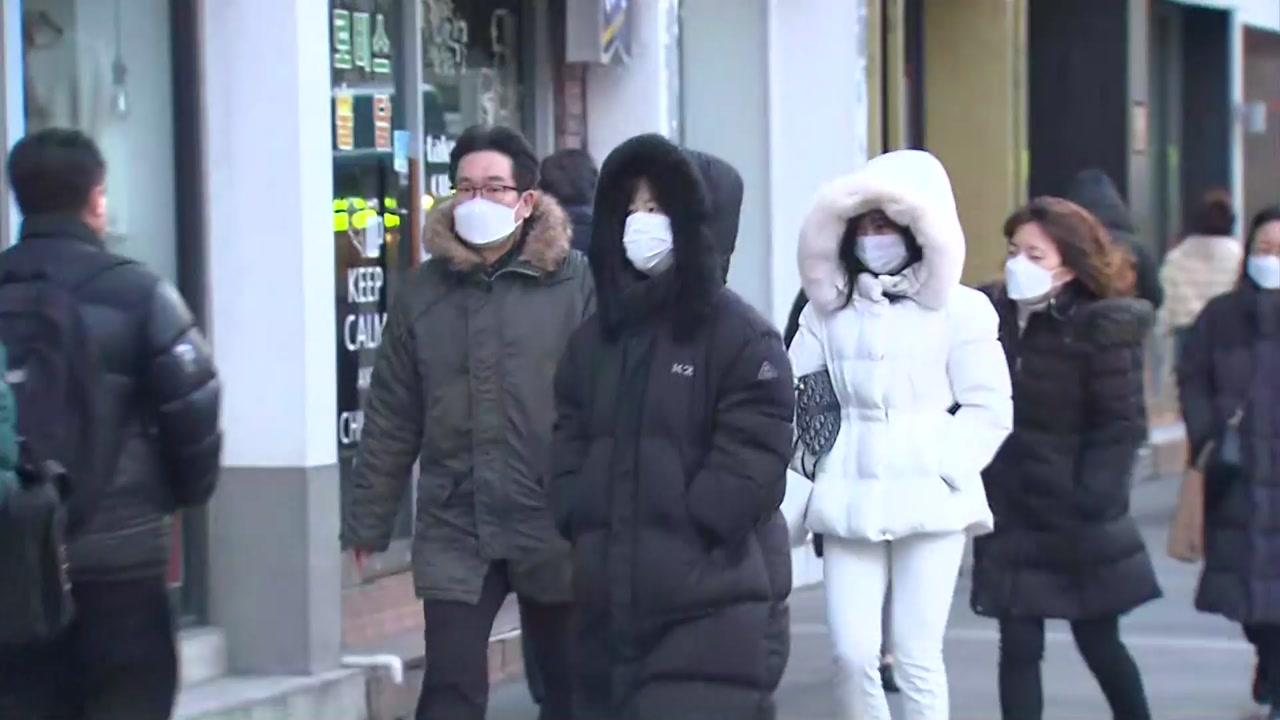 [기상센터][날씨]    세계 한파 바람 바람 'Sweep'… 서해안, 제주 대설 경보