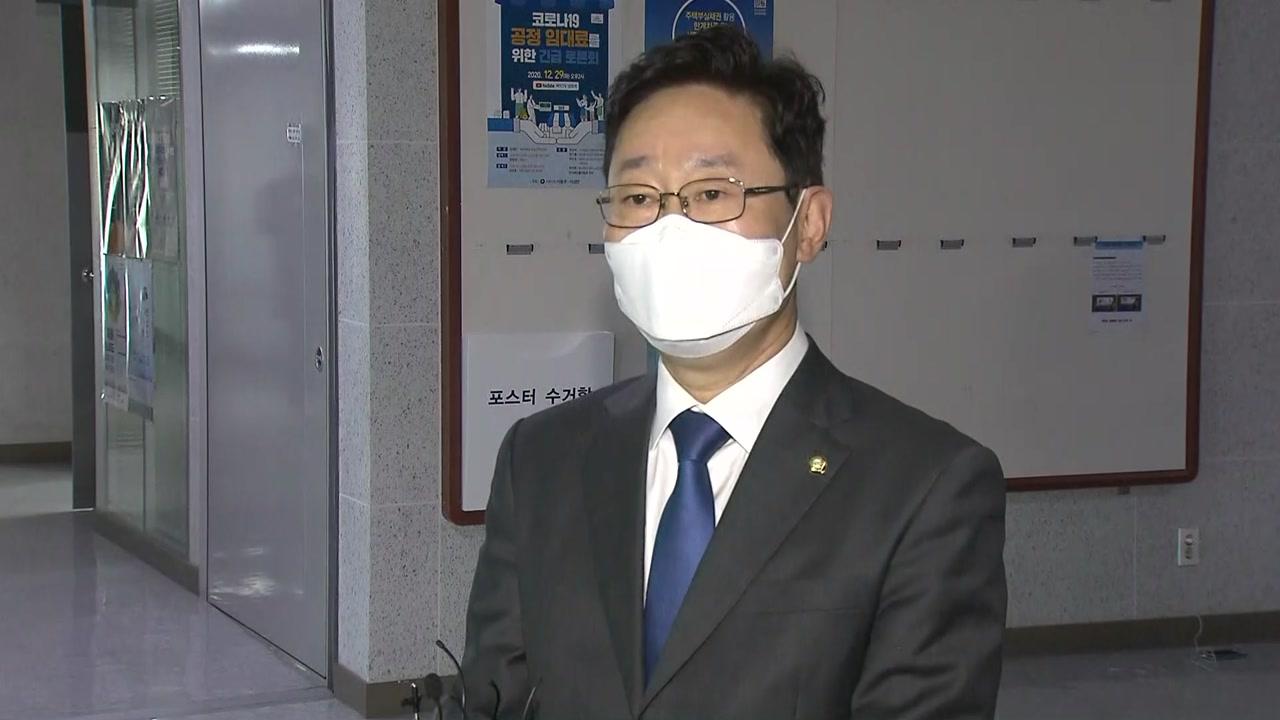 [정치]문 대통령, 박범계 내정, 가을 계승 …