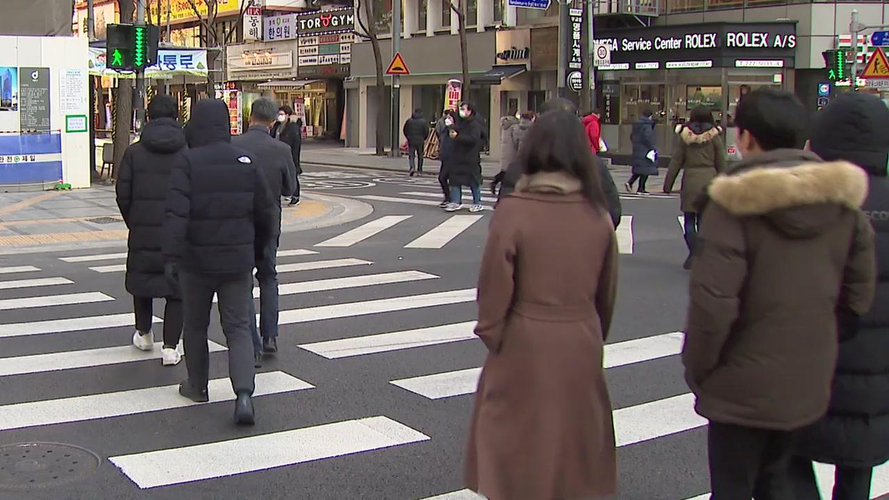 [사회]거리 2 주 연장 … 개인 모임 금지, 전국적으로 확대