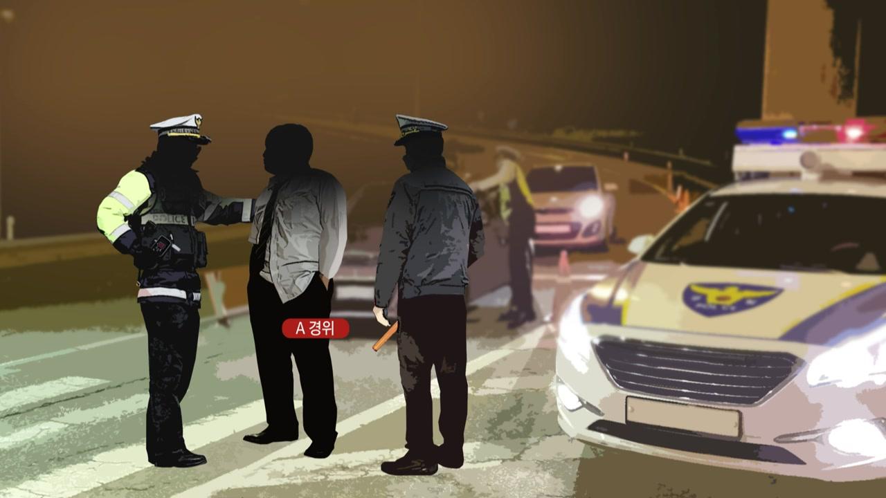 [사회]음주 단속에서 도망친 경찰 …