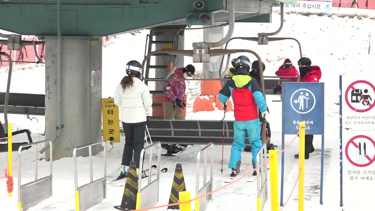 [전국]교회 연쇄 감염이 전국적으로 확산 … 스키 리조트 사업 재개