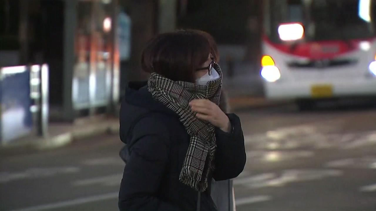 [기상센터][날씨]    새해 첫 출근길은 영하 10도 정도로 추워 …