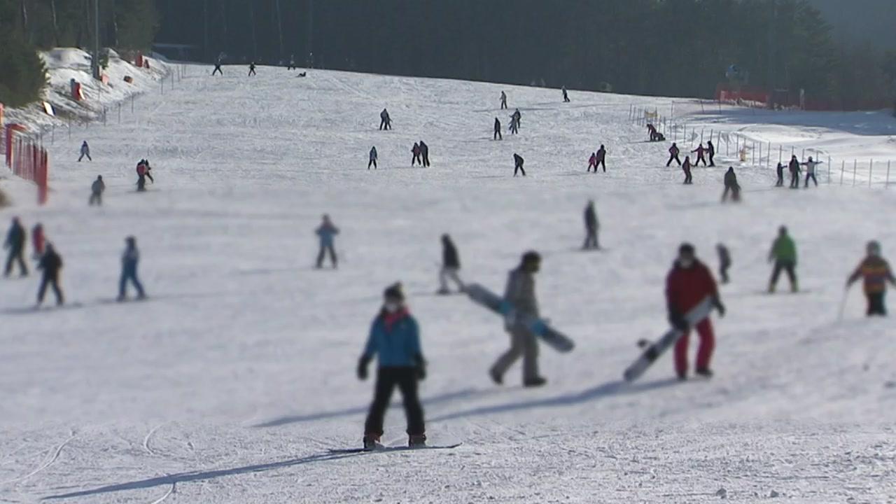 [전국]'5 인 이상 모임 금지'전국적으로 확대 … 스키장 제한