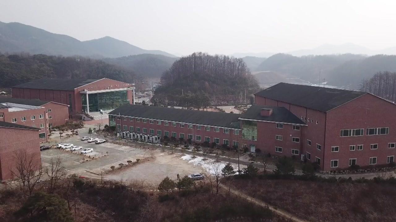 [전국]경북 상주 BTJ 난방 센터 지속 확산 … '집단 감염'병원 추가 확인