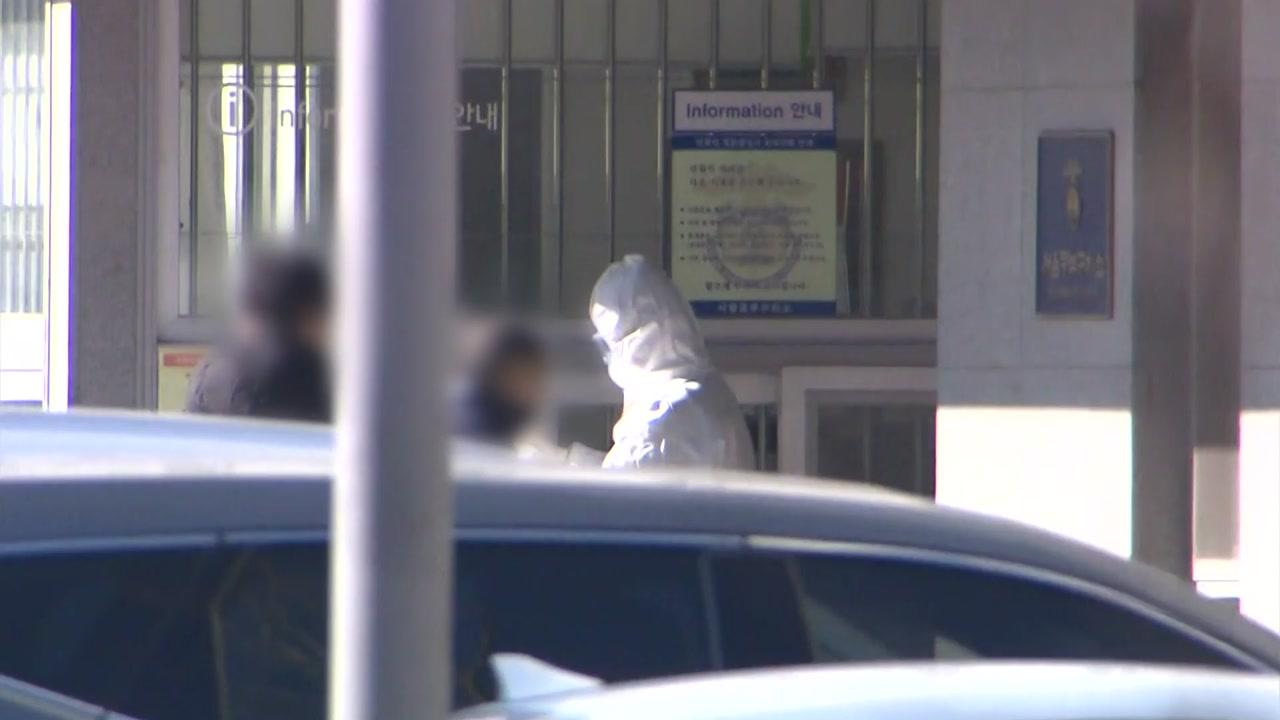 [사회]동부 구치소 오늘 6 차 종합 점검 …